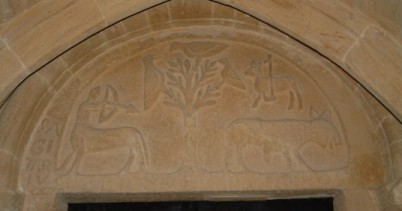 The Saggitarius and Leo Tympanum